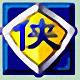 金山游侠2002